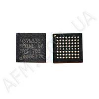 Микросхема IC Power Supply 4376535 BETTY Nokia E65/  2690/  2700c/  2730c/  3120c/  3600s/  3610f/  3720c/  5220