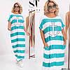 Літній довге плаття ментолове в смужку (4 кольори) МЕ/-31299