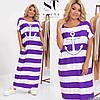 Літній довге плаття фіолетову в смужку (4 кольори) МЕ/-31299