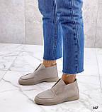 Туфли - лоферы высокие женские светло- бежевые натуральная замша, фото 3