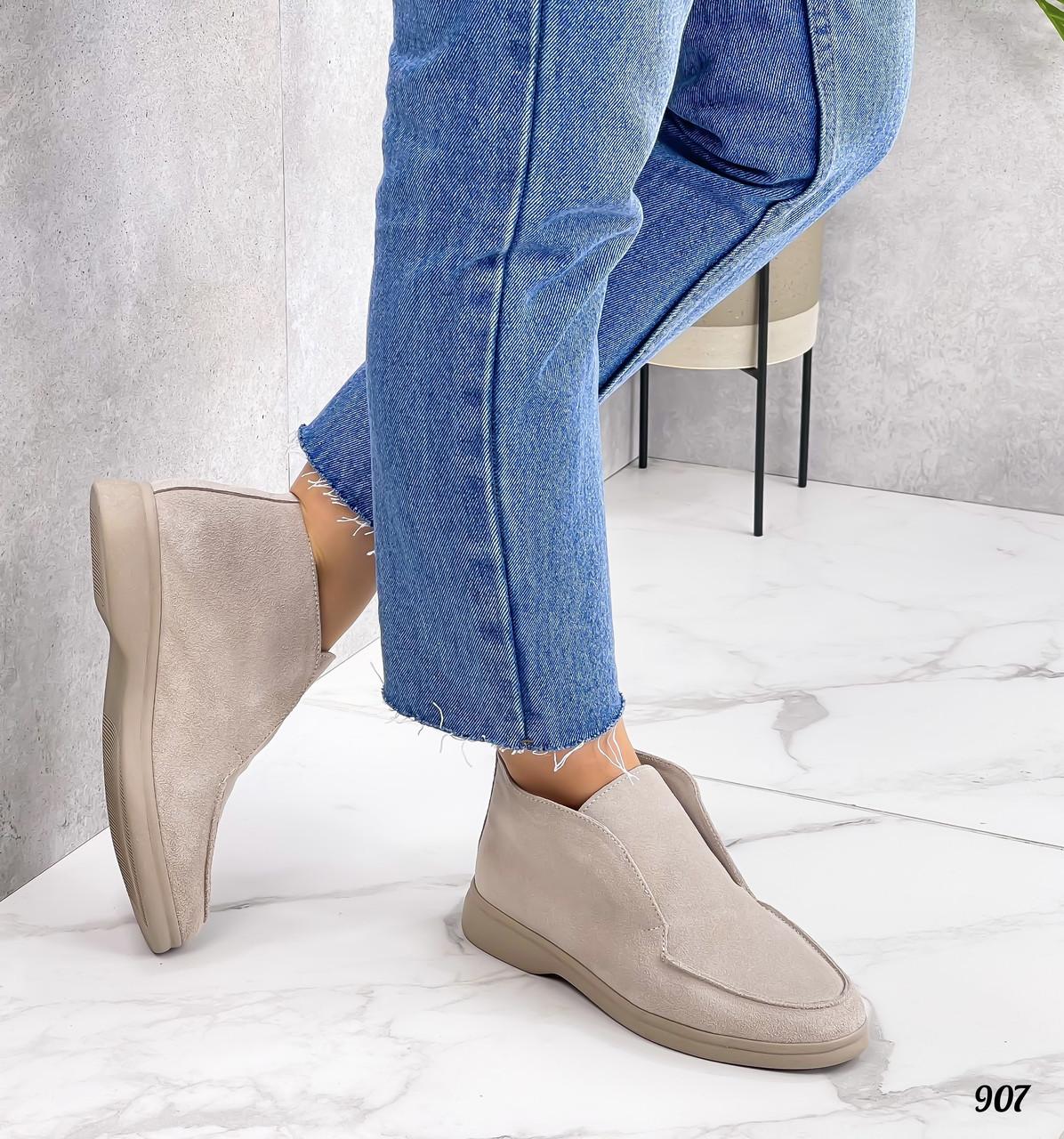 Туфли - лоферы высокие женские светло- бежевые натуральная замша