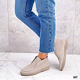 Туфли - лоферы высокие женские светло- бежевые натуральная замша, фото 5