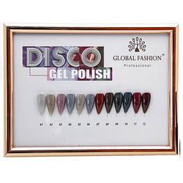 Гель-лаки светоотражающие Disco Gel GLOBAL FASHION