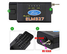 ELM327 PIC18F25K80 з Bluetooth з перемикачем для Ford HS CAN і MS CAN