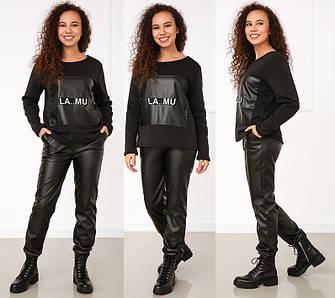 Костюм женский повседневный кожаный кофта и штаны-джоггеры