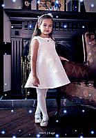 Платье нарядное детское на девочку+Ободок на голову Тм Monna Rosa(Турция)/98-104-110-116см(3-4-5-6 лет)