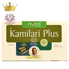 Камилари Плюс (Kamilari Plus, Nupal Remedies) противірусну та імуностимулюючу дію, 50 таблеток