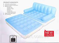 Диван-кровать трансформер 5 в 1 с электронасосом 220В (152*193*64см.) BestWay 75038