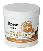 Крем для ног Домашний Доктор Кора дуба и экстракт грецкого ореха - 250 мл.