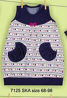 Платье для новорожденных Весенняя радость (Польша)