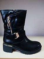 Ботинки женские зима 37 размер