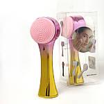 Двостороння щітка для обличчя (рожевий / золотистий), фото 4
