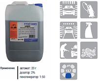 Химия для удаления следов насекомых UNO 10 кг