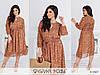 Шифоновое женское платье миди кирпичное (5 цветов) МЭ/-31339