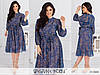 Шифоновое женское платье миди синие (5 цветов) МЭ/-31339
