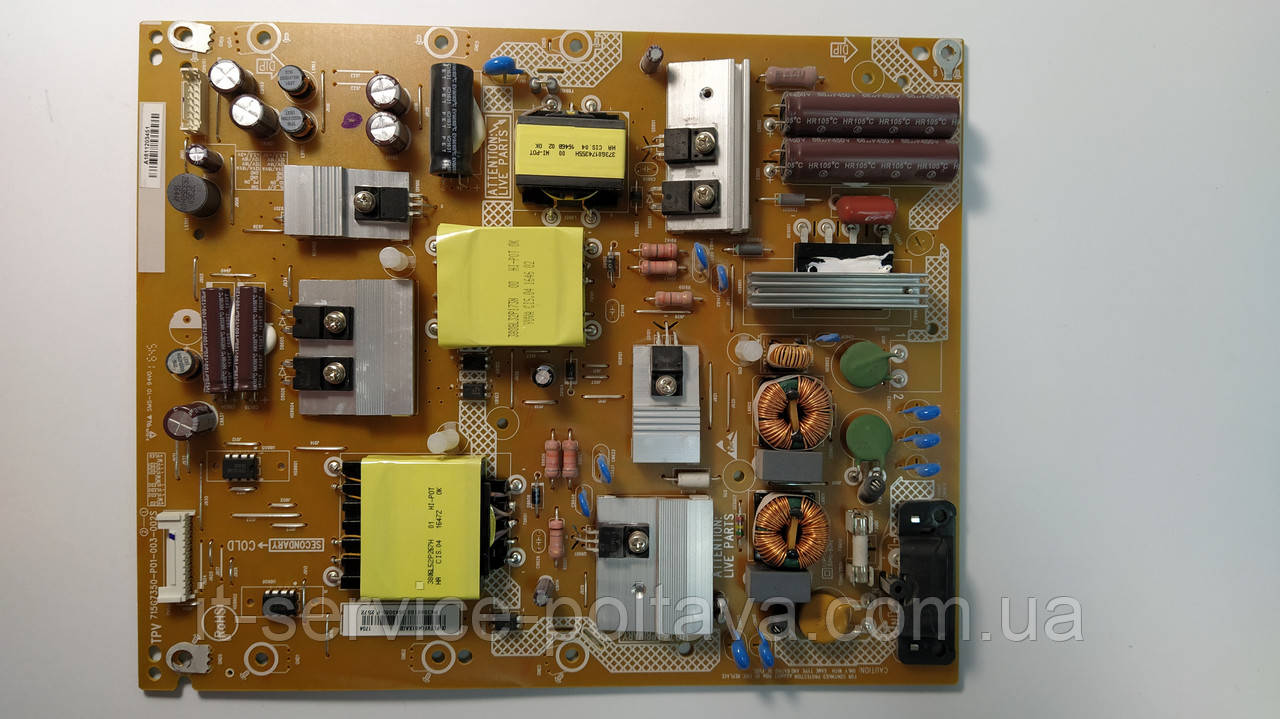 Блок живлення 715G7350-P01-003-002S для телевізора Philips 43PUS6401/12