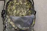Тактический (военный) рюкзак Raid с системой M.O.L.L.E Тем. Пиксель (601), фото 10