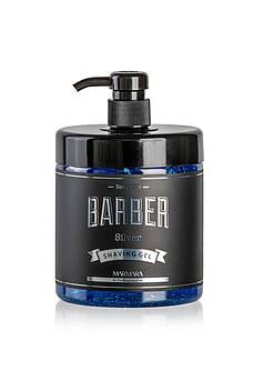 Гель для гоління Marmara Barber Shaving Gel Silver 1л