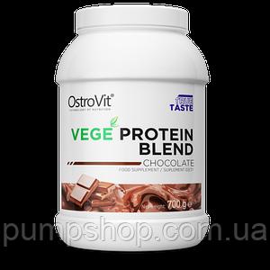 Растительный изолят Ostrovit Vege Protein Blend 700 г