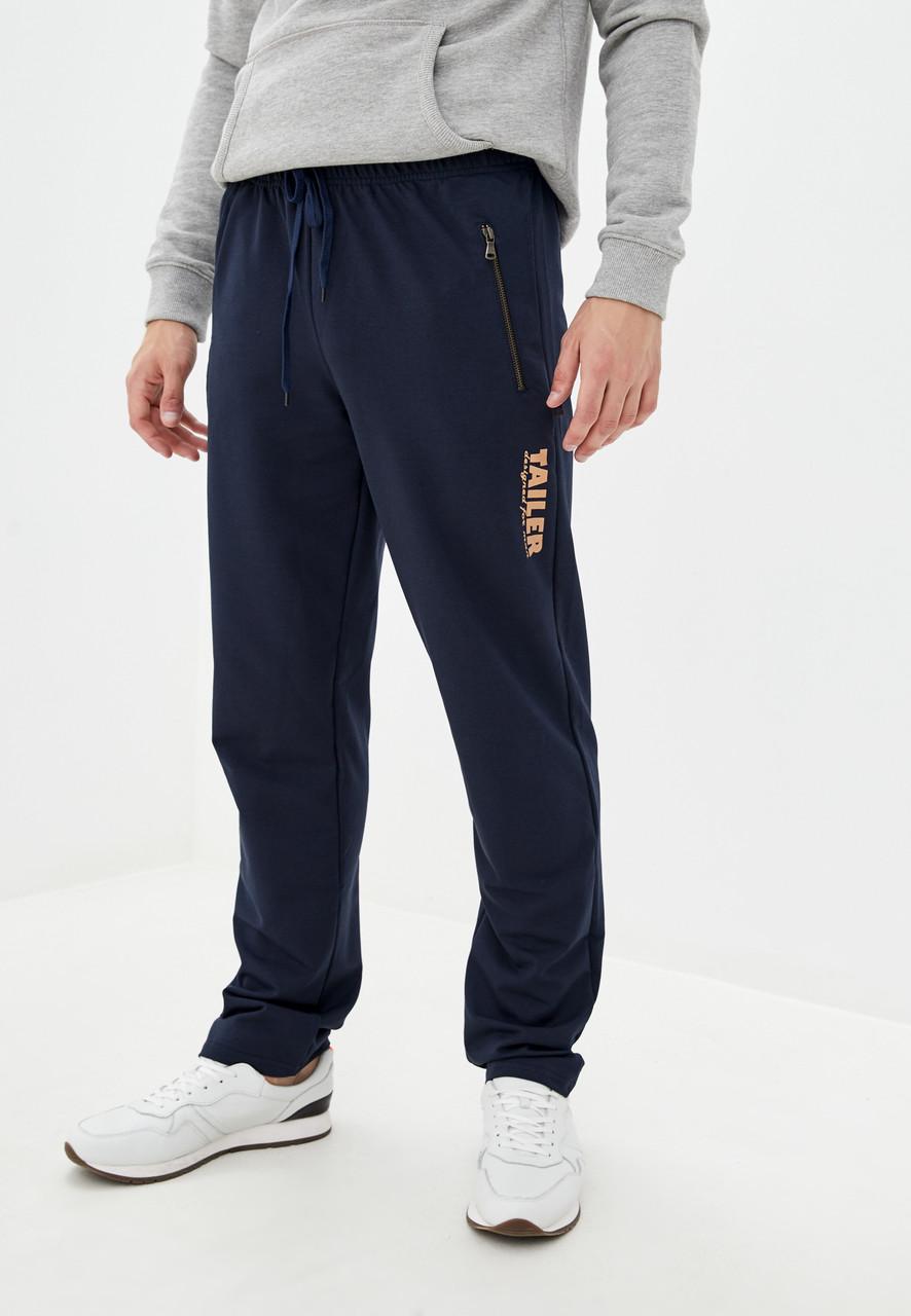 Чоловічі спортивні штани з турецького трикотажу на металевій блискавці Демісезонні розмір 58-64