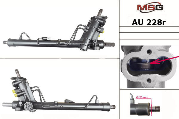 Рулевая рейка с ГУР Audi A2, Seat Cordoba, Ibiza, Skoda Fabia, Vw Lupo, Polo AU228R