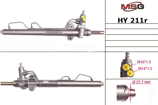 Рулевая рейка с ГУР Hyundai Sonata, Kia Magentis HY211R