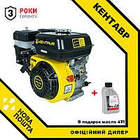 Бензиновый двигатель внутреннего сгорания Кентавр ДВС-200Б 6,5 л. с.