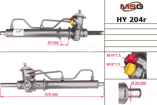 Рулевая рейка с ГУР Hyundai Coupe, Lantra HY204R