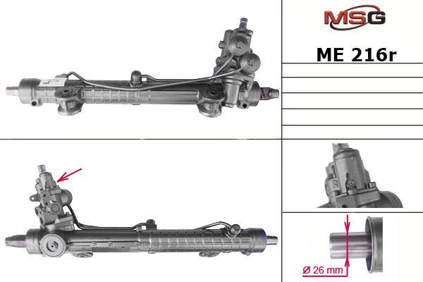 Рульова рейка з ГУР Mercedes-Benz C-Class ME216R