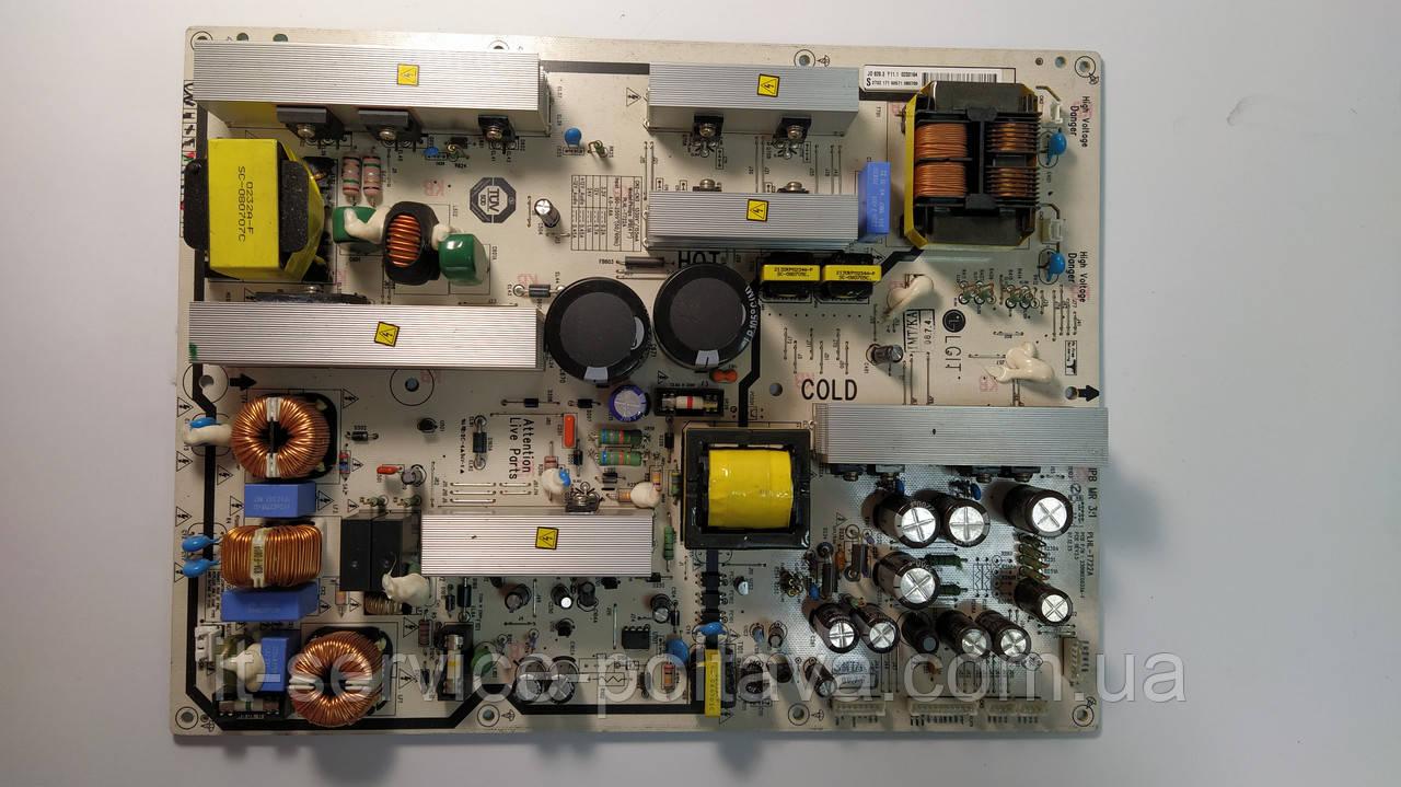 Блок живлення PLHL-T722A для телевізора Philips 47PFL5403