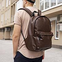 Мужской кожаный рюкзак (портфель) Urban коричневый, городской рюкзак коричневый, рюкзак эко-кожа