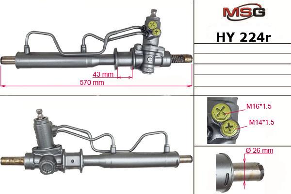 Рулевая рейка с ГУР Hyundai Santamo HY224R