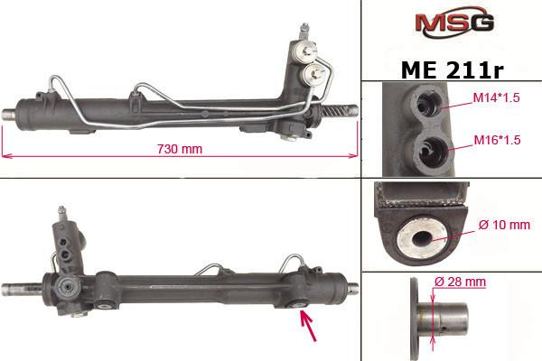 Рульова рейка з ГУР Mercedes-Benz M ME211R