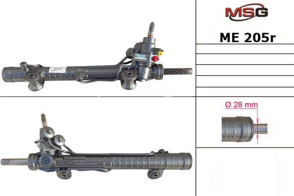 Рульова рейка з ГУР Mercedes-Benz E ME205R