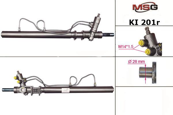 Рулевая рейка с ГУР Kia Carnival KI201R