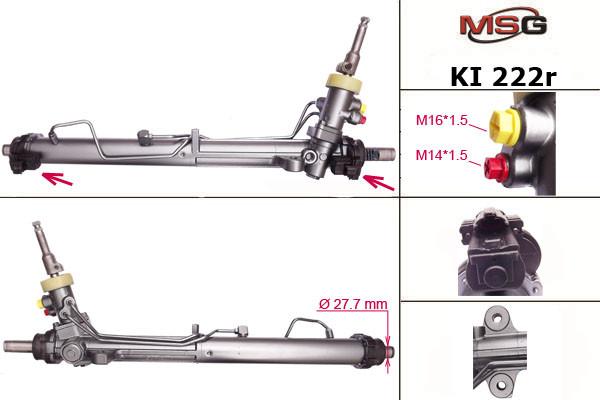 Рульова рейка з ГУР Kia Carnival KI222R