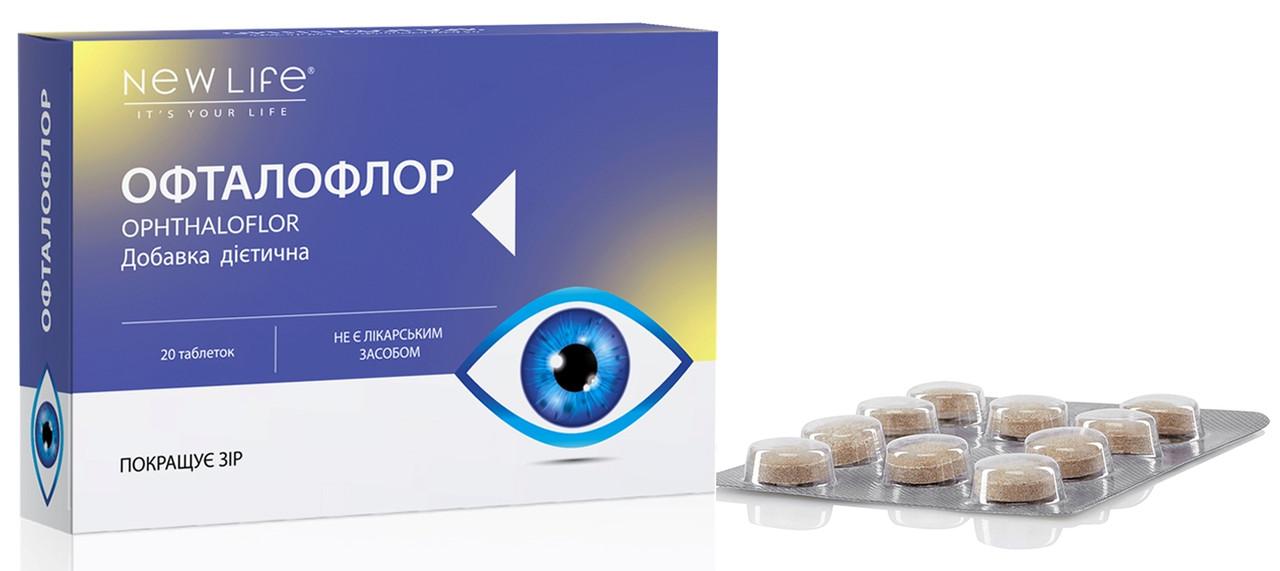 Офталофлор / Ophthaloflor (для улучшения зрения)