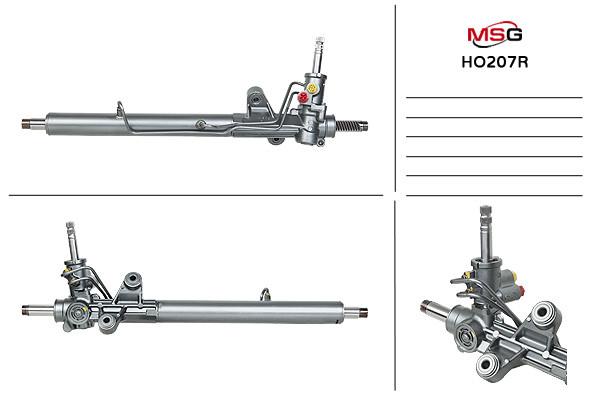Рулевая рейка с ГУР Honda Civic HO207R