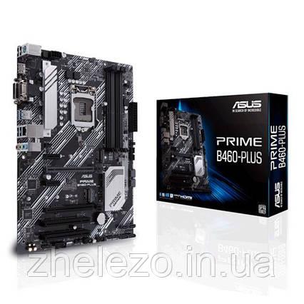 Материнська плата Asus Prime B460-Plus Socket 1200, фото 2