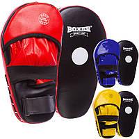 Лапа пряма подовжена шкіряна Boxer 2007-01: 2 лапи в комплекті (40х21х4,5см)