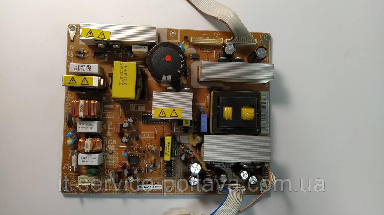 Блок живлення MK32P3 ( BN44-00192B ) для телевізора Samsung