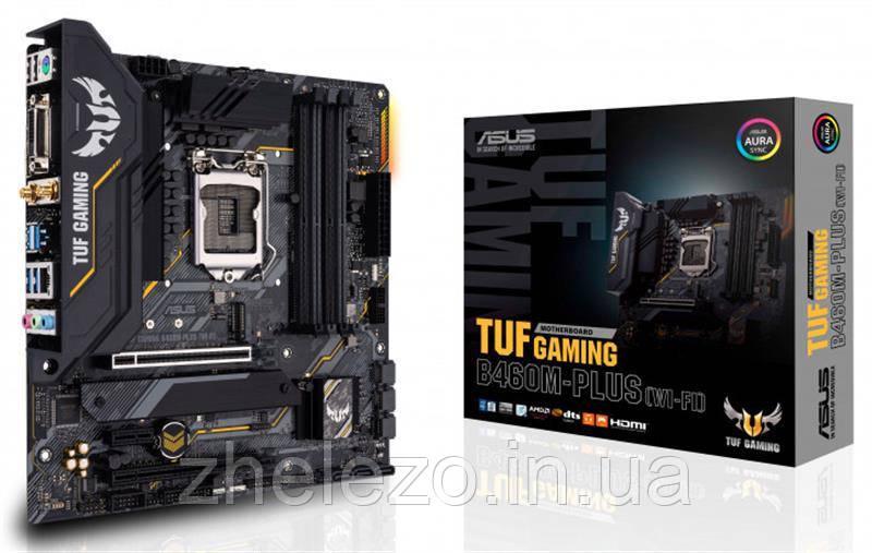 Материнская плата Asus TUF Gaming B460M-Plus (Wi-Fi) Socket 1200
