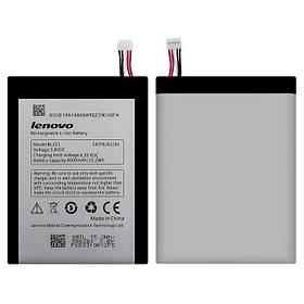 Акумулятор (Батарея) для Lenovo P780 BL211 (4000 mAh)