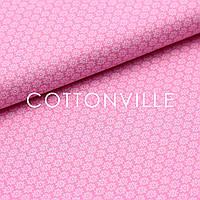 ✁Відрізи Бавовняної тканини Дрібні квіточки рожеві