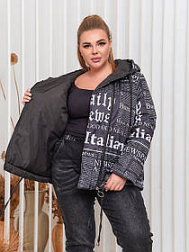 Стильная демисезонная куртка женская Больших размеров