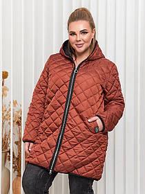Стеганые куртки больших размеров, Куртки стеганые больших размеров