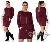 """Стильное молодежное платье для пышных дам """" Бруклин """" Dress Code, фото 1"""