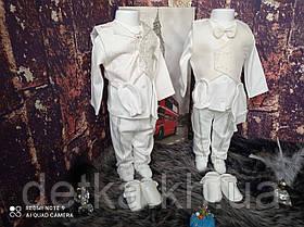 Нарядний костюм для хлопчика (0-4 місяці)