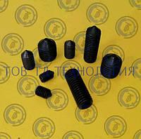 Винт установочный DIN 914, ГОСТ 8878-93, ISO 4027.