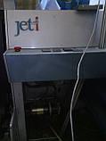 Бесплатная аренда Jetti-3300, фото 4